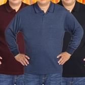 大尺碼T恤 中老年男士大碼長袖T恤 加肥加大碼肥佬男士胖子棉打底衫送爺爺-快速出貨