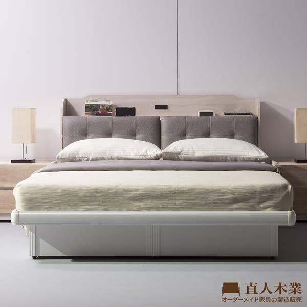 日本直人木業-ERIC原切木貓抓皮靠墊5尺雙人白色掀床組
