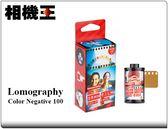 ★相機王★Lomography Color Negative 100〔一盒三卷〕彩色底片