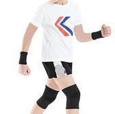 兒童運動護膝護腕護肘戶外防摔