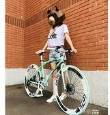 單車死飛自行車男單車公路賽車雙碟剎充氣實心胎成人學生女熒光 YXS 【快速出貨】