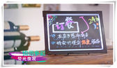 LED黑板  電子熒光板30 40 廣告板發光板寫字板 led熒光板 手寫板 熒光黑板 igo