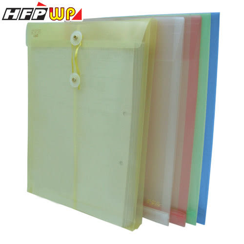 7折【10個量販】HFPWP 加大直式PP附繩立體壓花透明文件袋 板厚0.18mm 台灣製 GF119-10