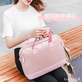 筆電包 新款時尚電腦包單肩手提包包女可愛小清新筆記本包 DR17501【Rose中大尺碼】