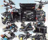 匹配積木男孩子3拼裝玩具女孩6兒童益智力7城市8-10周歲【快速出貨】