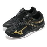 Mizuno 排球鞋 Thunder Blade 2 黑 金 白 男鞋 美津濃 羽球鞋【ACS】 V1GA1970-52