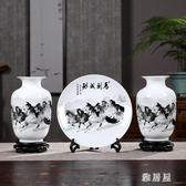 客廳攬件 三件套陶瓷器花瓶擺件景德鎮新中式家居裝飾客廳插花干花小工藝品 LN6245 【雅居屋】