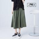 雙口袋造型鬆緊腰長裙-現貨快出【C1W2078】 iNio 衣著美學