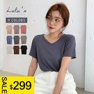 LULUS特價-M微V領軟棉上衣-9色  【01020780】