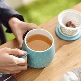 陶瓷杯創意辦公室過濾帶蓋泡茶水杯花茶杯子個人紅茶茶杯 時尚芭莎鞋櫃