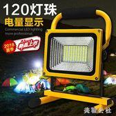 LED露營燈充電投光燈戶外帳篷露營野營擺攤手提家庭用應急安普拉 st3394『美鞋公社』