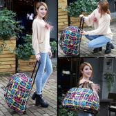 拉桿包 手提防水拉桿包大容量可壓縮男女適用登機旅行包袋行李包袋 鉅惠85折