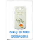 [ 機殼喵喵 ] Samsung Galaxy S3 i9300 手機殼 三星 韓國外殼 韓國花卉系列 G