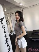 排汗衣女  運動上衣女夏季薄款健身短袖速干衣跑步訓練T恤緊身瑜伽服