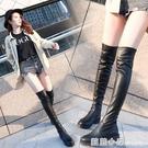 低跟過膝騎士靴圓頭防水臺新款2020秋冬季子女皮靴彈力靴粗跟長靴 雙十一全館免運