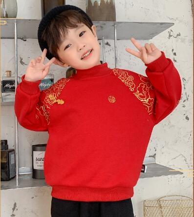 兒童過年套轉 新年衛衣兒童拜年服寶寶喜慶衣服冬過年服紅色唐裝童裝【快速出貨八折下殺】