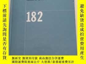 二手書博民逛書店Light罕見sources 2004 : proceeding