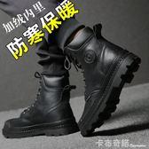 馬丁靴男軍靴雪地靴冬季男鞋短靴高筒棉鞋厚底保暖加絨棉靴
