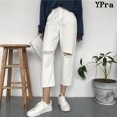 【YPRA】牛仔寬褲 韓版 破洞 牛仔褲 破洞 寬鬆 哈倫褲 九分 闊腿褲 黑/白