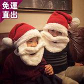 聖誕老人帽針織帽子云朵一般軟綿綿的大胡子聖誕拉風必備聖誕帽 狂歡再續 最后一天