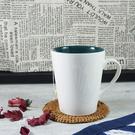 原點居家創意 雙色系列 外白內綠 陶瓷時尚馬克杯300Mml