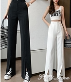白色褲子2021新款春夏高腰休閒西裝褲女直筒寬鬆垂墜感開叉寬管褲 范思蓮恩