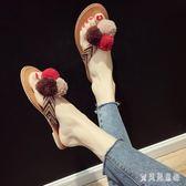 人字拖 毛球拖鞋女夏外穿2018新款平底夾趾鞋子潮 BF5346『寶貝兒童裝』