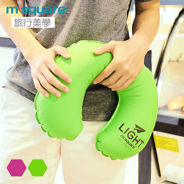 m square 輕遊系列充氣頸枕 (L)