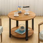 超值精選茶几簡約現代小圓桌茶幾組裝簡易經濟型客廳沙發邊桌邊幾迷你咖啡桌jy下殺8折