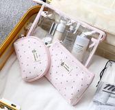 隨身軟妹化妝包小號迷你收納包便攜旅行簡約可愛口紅手拿包韓國版