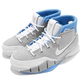 Nike 籃球鞋 Kobe 1 Protro MPLS 灰 藍 北卡藍 經典復刻 輕量緩震效能 運動鞋 男鞋【PUMP306】 AQ2728-001