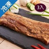 醃漬入味台灣鹹豬肉350G-400G/3包【愛買冷凍】