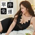 睡衣 『加大尺碼』祕密情人 縷空蕾絲拼接彈性顯瘦性感睡衣(附襯墊)(黑)Daima黛瑪
