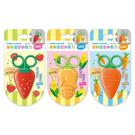 【雄獅】SS-102 蔬果造型小剪刀 (草莓、玉米、胡蘿蔔 三款造型)