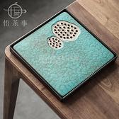 悟茶事 綠鬆石釉蓄水干泡茶盤中式簡約功夫茶具家用小茶台茶托盤 設計師生活百貨NMS