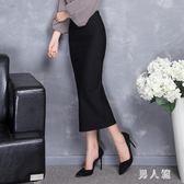 窄裙 大碼女一步高腰包長款開叉長裙春夏彈力包裙 FR6394『男人範』