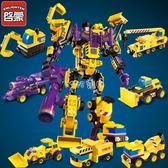 拼插積木 啟蒙積木變形機器人創意兒童益智玩具拼插模型7合1創世者戰神1401 珍妮寶貝
