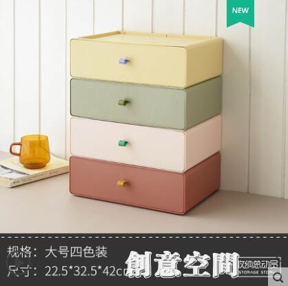 a4收納盒桌面抽屜式辦公室好物家用書桌置物架文件用品柜箱大容量 NMS創意新品