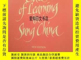 二手書博民逛書店【罕見】the thorny gates of learning in sung chinaY175576 c