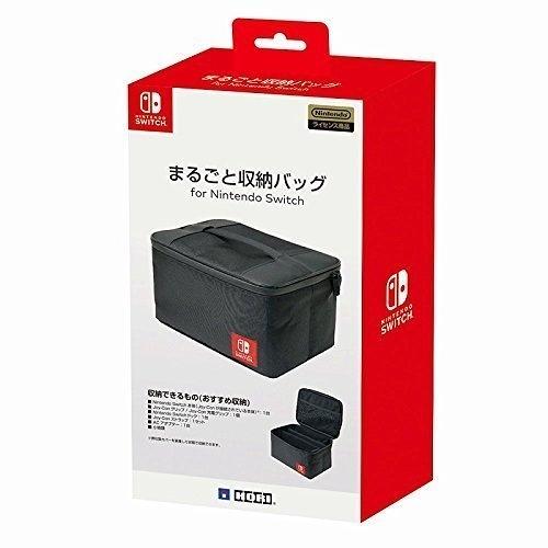 【玩樂小熊】現貨中 HORI 日本 Nintendo Switch 主機 大容量 完整收納箱 黑色款 NSW-013