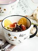 陶瓷碗帶蓋-日式好看的雙耳碗面碗陶瓷帶手柄泡面杯學生宿舍帶蓋方便面碗湯碗  糖糖日繫女屋