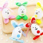 【BlueCat】兒童DIY手作立蛋蝴蝶結兔子 材料包