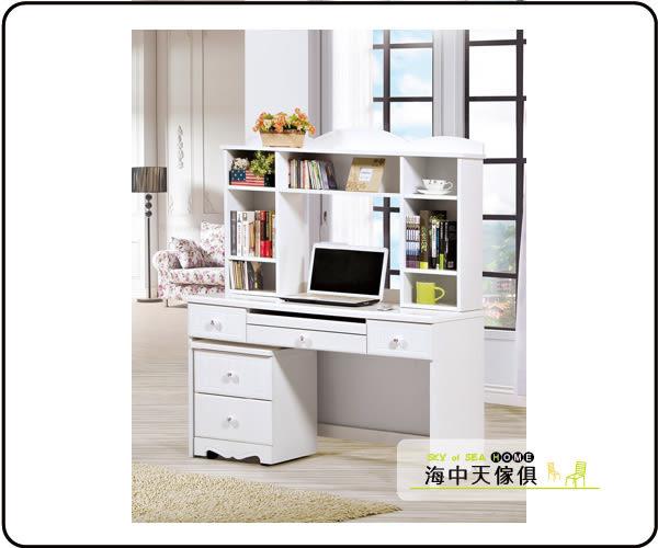 {{ 海中天休閒傢俱廣場 }} C-41 摩登時尚 書房系列 A484-06 瑪莎4尺電腦桌(上+下)(不含活動櫃)