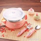 寶寶注水保溫碗兒童餐具套裝吃飯碗不銹鋼防摔吸盤碗嬰兒輔食碗勺-ifashion