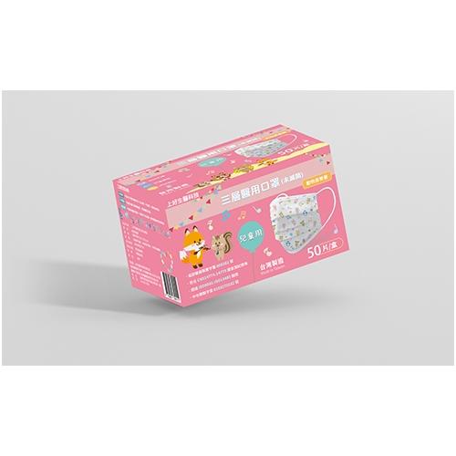 【寶雅獨家】上好醫療兒童口罩50入盒裝-動物音樂會【寶雅】