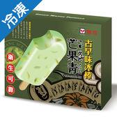 雅方古早味冰棒-芒果青5支入【愛買冷凍】