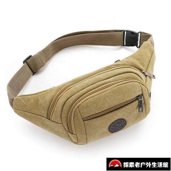 買1送1 包包男士手機腰包運動胸包單肩戶外休閒帆布包多功能背包斜挎男包【探索者戶外生活館】