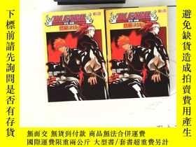 二手書博民逛書店小說版罕見BLEACH死神 終極決戰(上、下)2本合售Y2418