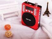 SAST/先科 860收音機插卡喇叭便攜MP3迷你音響老年老人音樂播放器 最後一天8折