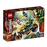 71745【LEGO 樂高積木】Ninjago 忍者系列 - 勞埃德的叢林摩托車